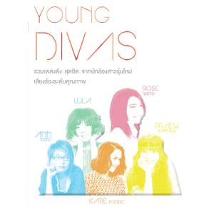อัลบั้ม YOUNG DIVAS