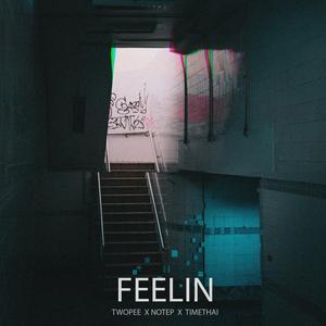 อัลบั้ม Feelin