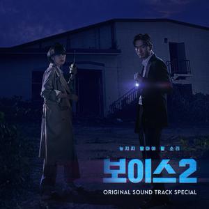 ฟังเพลงใหม่อัลบั้ม Voice2 OST Special Album