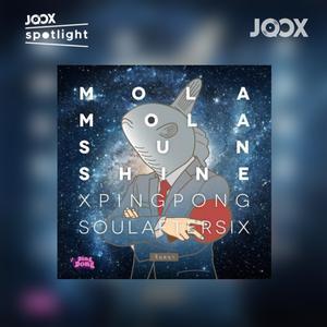 จินตนา 2017 Mola mola Sunshine!; Pingpong Soul After Six