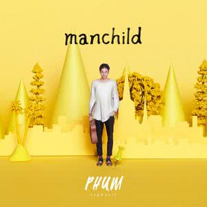 Manchild 2017 Phum Viphurit