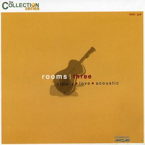TCS Rooms 3 2001 รวมศิลปินแกรมมี่