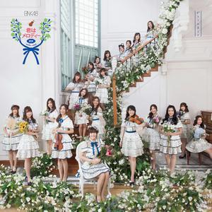 ฟังเพลงออนไลน์ เนื้อเพลง Kimi wa Melody - เธอคือ...เมโลดี้ ศิลปิน BNK48