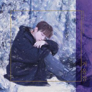 Winter Sleep 2018 JUNHO (2PM)