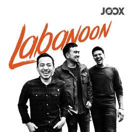 Labanoon