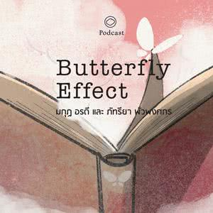 Butterfly Effect [The Cloud Podcast]