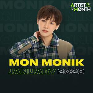ทำได้ไง - Mon Monik