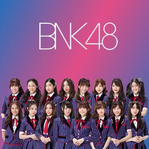 จากใจผู้สาวคนนี้ BNK48