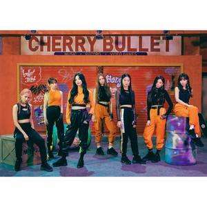 Cherry Bullet