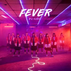 Fever ดาวน์โหลดและฟังเพลงฮิตจาก Fever