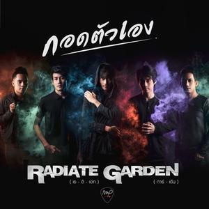 Radiate Garden