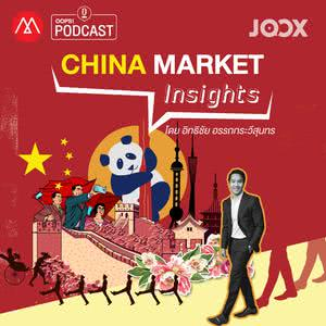 China Market Insights [Marketing Oops! Podcast]