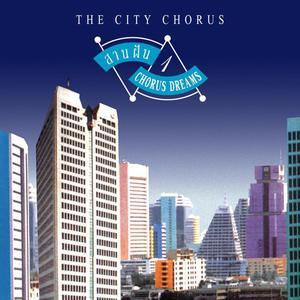 The City Chorus