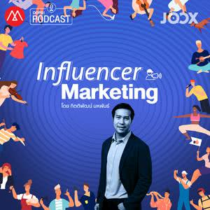 Influencer Marketing [Marketing Oops! Podcast]