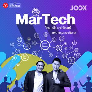 MarTech [Marketing Oops! Podcast]