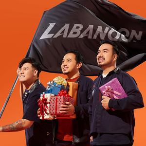 ดอกฟ้า Labanoon