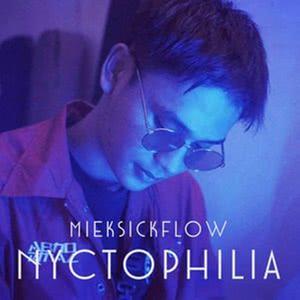คนนั้น - MikeSickFlow & YOUNGOHM