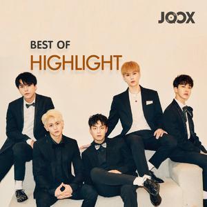 ฟังเพลงต่อเนื่อง Best of Highlight