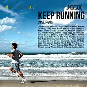 Keep Running วิ่งไปฟังไป