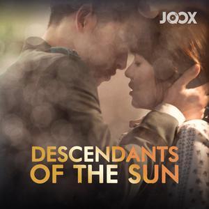 ฟังเพลงต่อเนื่อง Descendants of The Sun OST