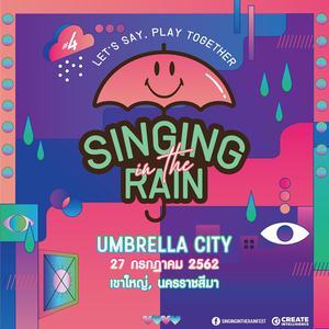 ฟังเพลงต่อเนื่อง Singing in the Rain