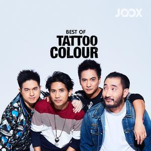 ฟังเพลงต่อเนื่อง Best of Tattoo Colour