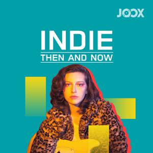 INDIE: Then & Now