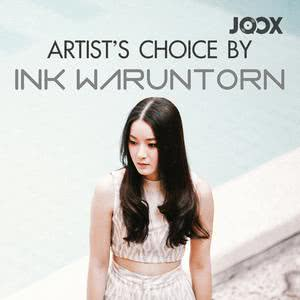 ฟังเพลงต่อเนื่อง Playlist Ink Waruntorn Boxx Music for Joox