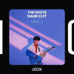เติมต่อ - The White Hair Cut