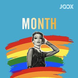 Classic Pride Hits [#PrideMonth]