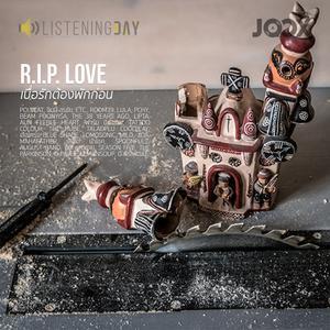 R.I.P. LOVE เบื่อรักต้องพักก่อน