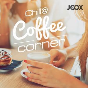 ฟังเพลงต่อเนื่อง Chill@Coffee Corner