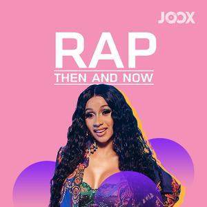 ฟังเพลงต่อเนื่อง Rap...Then & Now