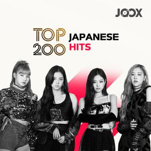 Top 200 Japanese Hits