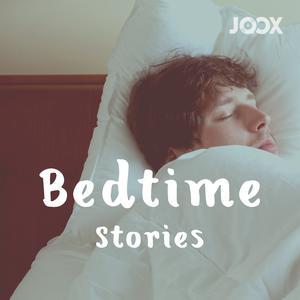 ฟังเพลงต่อเนื่อง Bedtime Stories