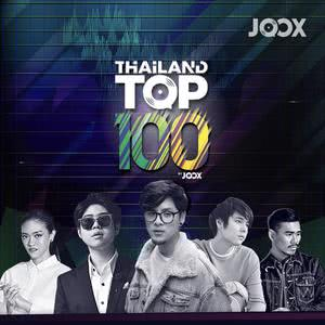 Thailand Top 100 of 2017 by JOOX