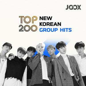 New Korean Group Hits