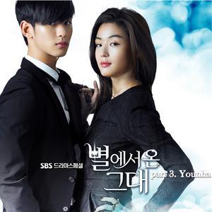 ฟังเพลงต่อเนื่อง My Love From The Star OST