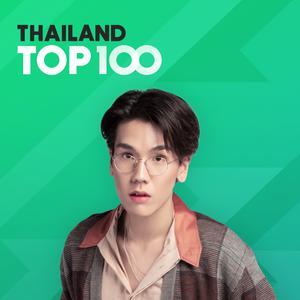 เพลง Thailand Top 100