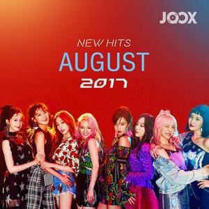 ฟังเพลงต่อเนื่อง New Hits of August [K-POP]