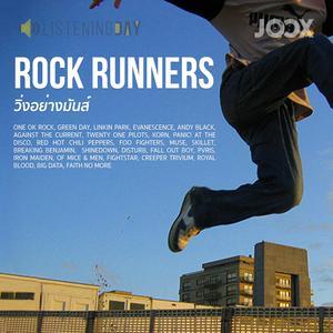 ROCK RUNNERS วิ่งอย่างมันส์
