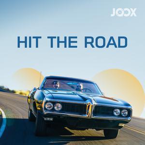 ฟังเพลงต่อเนื่อง Hit The Road