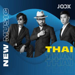New Album New Music [Thai]