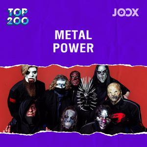 ฟังเพลงต่อเนื่อง Metal Power