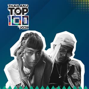 โหลด เพลง joox top 100