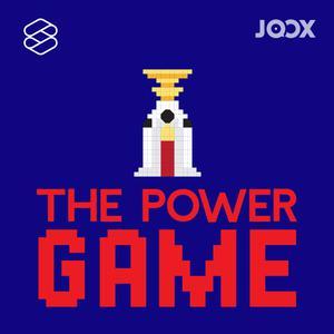 ลิสต์เพลงใหม่ THE POWER GAME [THE STANDARD PODCAST]