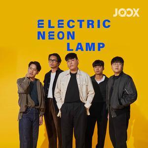 Electric Neon Lamp