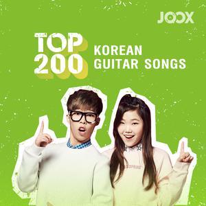 Top 200 Korean Guitar Songs 2019