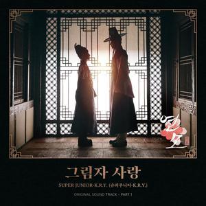 ลิสต์เพลงใหม่ Shadow of You - Super Junior K.R.Y.