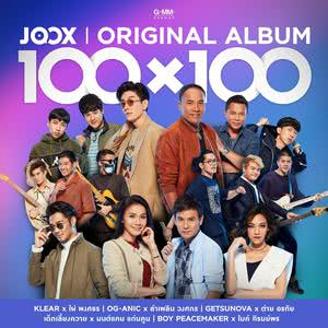 JOOX Original Album: 100X100